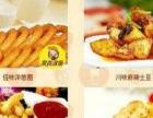 福州中式汉堡店加盟 加盟即送设备 免费技术培训