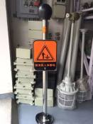 西安飞越人体静电释放器HK3905-8