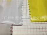 Y502风衣布 网络爆款儿童防晒衣空调衫面料