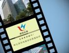 深圳电脑培训 福田区车公庙office办公文秘培训 超强技能