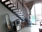 中海怡翠山庄四期顶层复式三房二厅+二房+天台花园3800元1