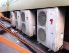 东城回收二手旧货 收购旧货 空调厨具回收