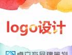 滨州VI设计公司 VI设计制作 卓立方VI设计公司