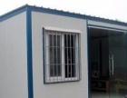 诚信住人集装箱、活动房、施工围挡、彩钢瓦