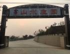 东戴河海滨+九门口等景区游玩+山水庄园生态餐厅食宿