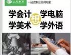 扬州计算机等级考证入门培训辅导班一级二建电脑软件
