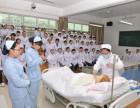 贵阳护士学校 临床护理招生
