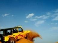 【端午节周边特价旅游】沙坡头+通湖草原汽车2日游