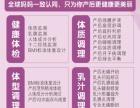 妇联直属 央视上榜品牌 木兰花母婴护理中心