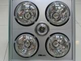 雷士NVC-ND78B 四头浴霸/带换气扇/带照明
