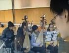 弦情 琵琶工作室(个人工作室)