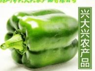 深圳蔬菜配送公司,为客户提供优质满意的服务