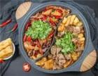 广州做牛肉火锅加盟店哪个品牌更正宗