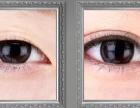 南昌哪里割双眼皮比较自然?