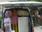 个人加长面包车搬家拉货。物流。