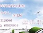 北京安监局的电工焊工现在报名多久能去考试报名费用