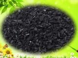 水处理专用活性炭滤料,椰壳活性炭纯水脱色