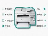 佳能打印机维修惠普打印机上门维护华品胜办公设备维修