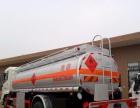 转让 油罐车东风价格优惠质量保证