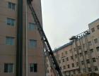 唐山28米高空搬运 建筑楼层上料 高空作业云梯车