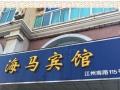 城南 江洲南路115号 电梯写字楼6楼 540