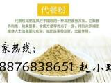 系列代餐粉贴牌生产|湖南专业固体饮料加工厂
