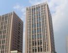 保山永昌传媒中心 写字楼 165平米
