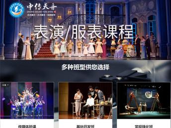 南京播音主持培训班怎么样 中国高端艺考教育品牌欢迎来了解