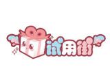 图标/字体/卡通 工业园区 品牌logo设计 优质 企业店铺标志