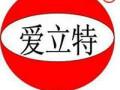 天津会计师事务所验资审计需要资料天津开发区塘沽区会计师事务所