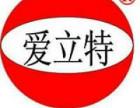 天津合安事务所验资报告需要多少钱多长时间