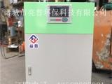 12KW电加热蒸汽发生器亮普PLC控制,耗能低