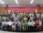 惠州较好的商学院香港亚洲商学院地址在哪?
