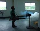 中山黄埔蚊子防治公司除虫灭害,服务优质