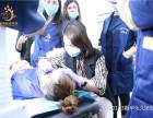 北京半永久纹眉培训学校哪家好?