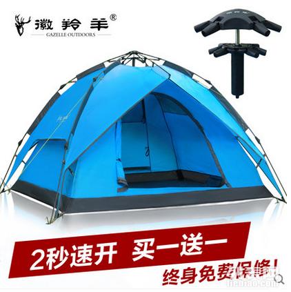 成都租帐篷 成都出租露营帐篷 成都户外装备出租