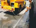 卢湾区新天地环卫所抽粪 管道疏通保养 隔油池清淘吸污优惠承包