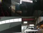 廊坊复原匠汽车风挡玻璃被石子蹦一下能修么