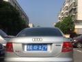 奥迪 A6 2006款 2.4 CVT 舒适型