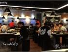 上海八色烤肉加盟费多少钱韩国八色烤肉