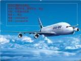 孟加拉空运海运专线