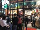 重庆水果店加盟,大家都选果缤纷特色水果品牌