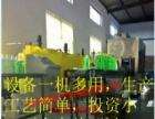 连云港创业好项目,生产玻璃水防冻液洗车液轮胎蜡车用尿素