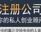 宁波甬胜会计,专业专利申请,商标申请