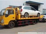 中江24小时拖车救援 电瓶 轮胎 困境救援 拖车救援
