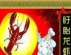 梅之神盱眙龙虾
