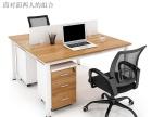 北京屏风工位出售员工桌椅会议桌出售