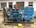 珠海二手康明斯发电机回收报价