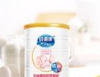 樱桃王子婴幼儿辅食加盟 母婴儿童用品