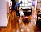 徐汇区田林保洁公司 专业家庭保洁 日常出租房保洁 地板打蜡